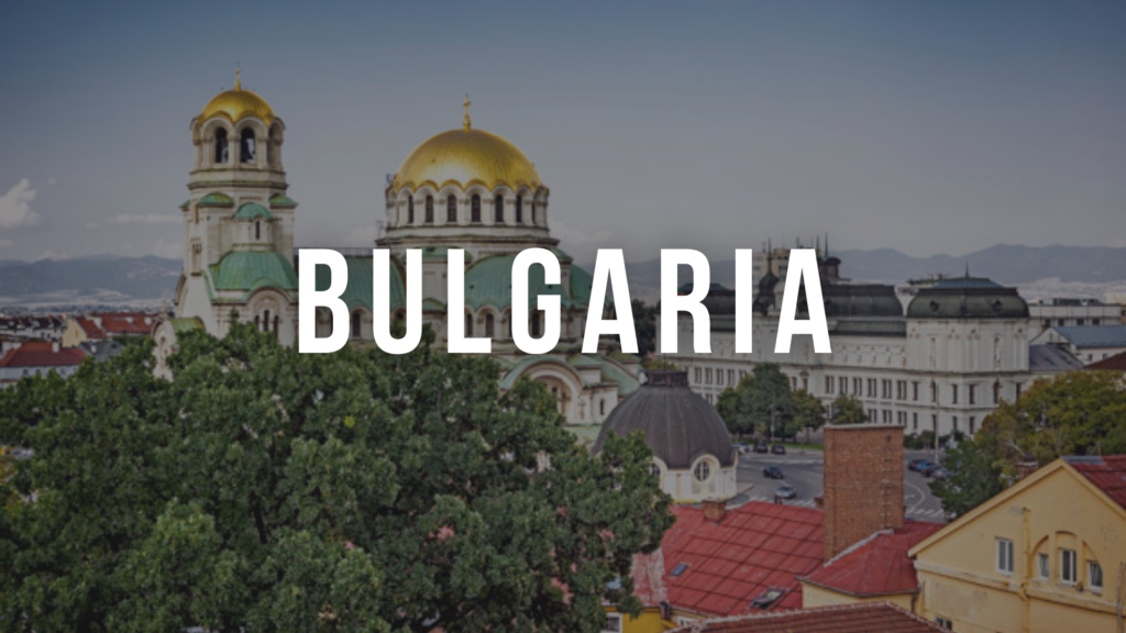 software development outsourcing in Bulgaria